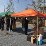 男沼の家「地鎮祭」