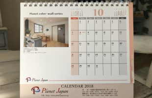 カレンダー掲載「本庄スタジオ」