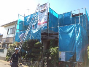深谷市にて、屋根リフォーム工事の開始です