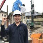 地盤改良工事〜尾曳の家〜