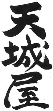 yurai2