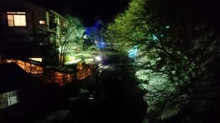 かざみどり冬の夜景